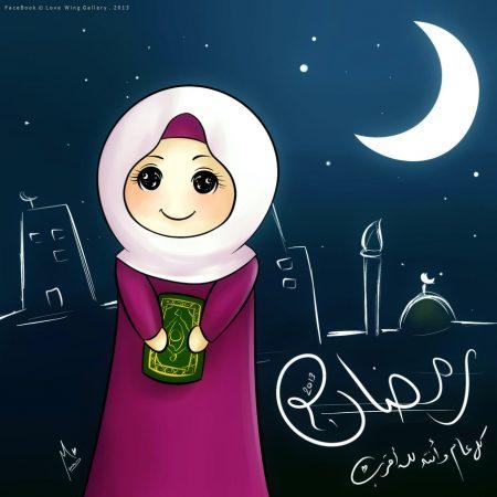 صور شهر رمضان الكريم (1)