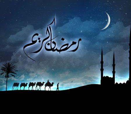 صور شهر رمضان الكريم (4)