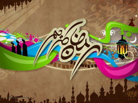 صور عن شهر رمضان  (2)