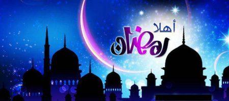 صور ورمزيات عن شهر رمضان الكريم 2016 - 1437 هجريا (3)