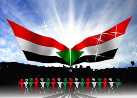 علم السودان (2)