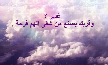 غدير (1)