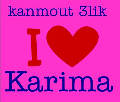 Karima اسم  (2)