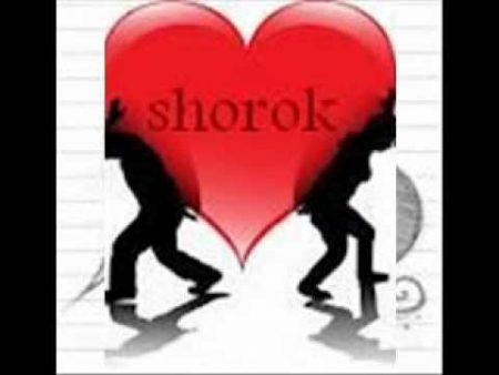Shorouk (2)
