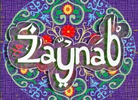 Zeinab اسم مكتوب (1)