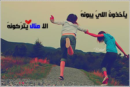 اسم منال (1)