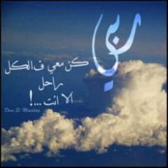 اسم نهي علي صور (1)