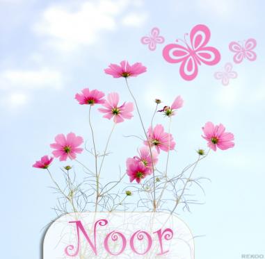 اسم نور (2)