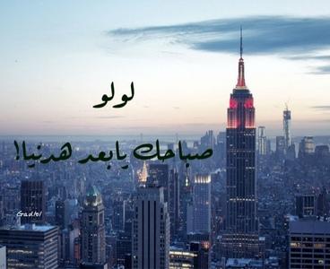 اسم ولاء (2)