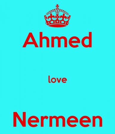 رمزيات اسم نرمين (1)