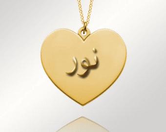 رمزيات اسم نور (1)