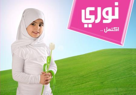 رمزيات الحجاب (1)