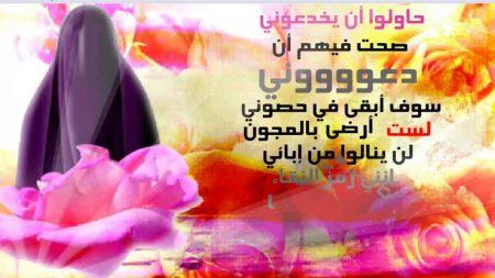 رمزيات بنات محجبات (3)