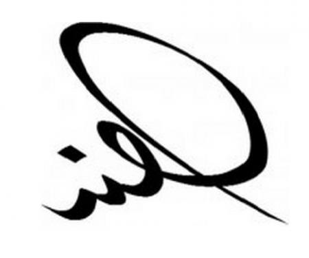 رمزيات واتس اسم هند (1)
