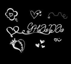صور اسم غادة (3)