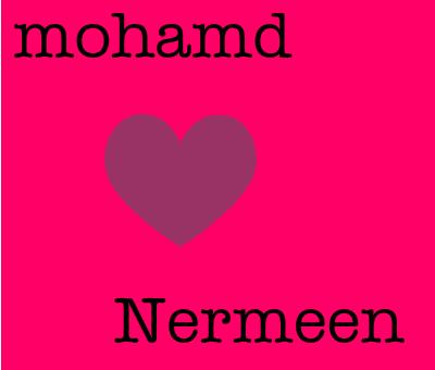 صور اسم نرمين (2)