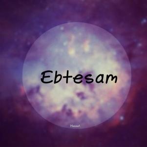صور اسم Ibtesam (2)