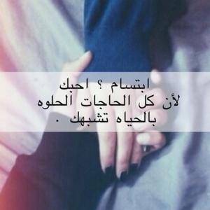 صور اسم Ibtesam (3)