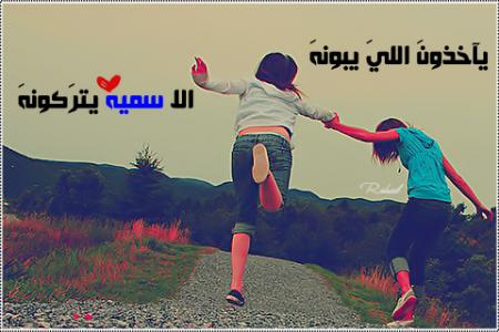 صور اسم Somaya (1)