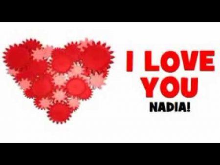 صور اسم nadia (3)