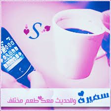 صور اسم samira (1)