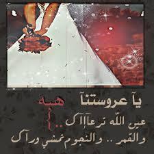 صور بأسم هبة  (1)