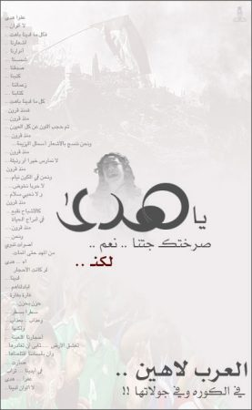 صور خلفيات ورمزيات بأسم هدي (1)