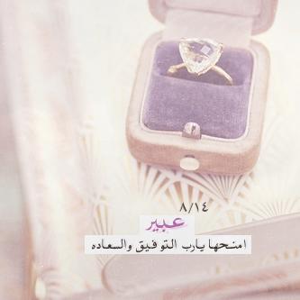 صور Abeer (1)