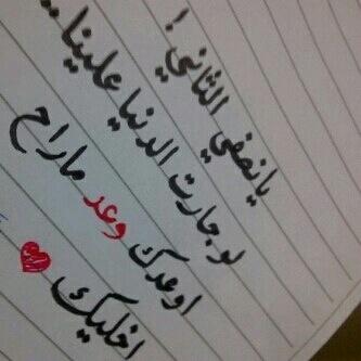 عبارات حب وغرام علي صور (1)