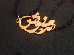 منار (2)