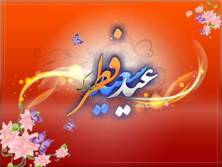 احلي رمزيات وصور عيدالفطر المبارك (2)