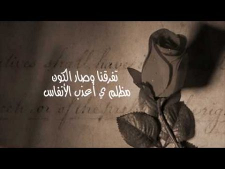 احلي صور رمزيات وداع (3)
