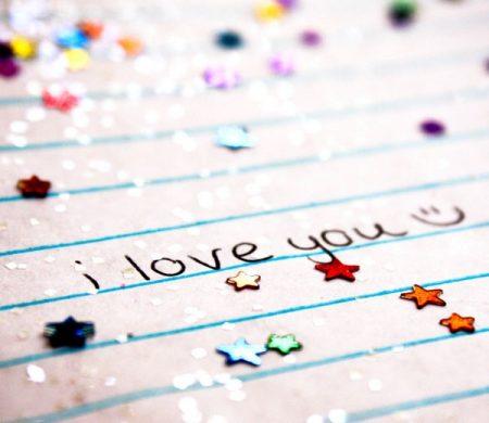 بحبك (2)