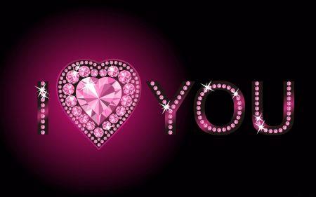 صور بحبك رمزيات وخلفيات حب مكتوب عليها احبك (3)