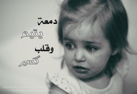 صور حزينة مؤلمة عن الألم (1)