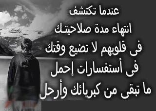 صور خواطر روعه  (1)