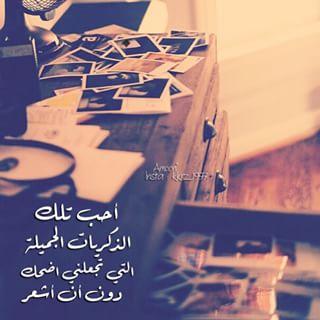 صور عن الذكرى  (1)