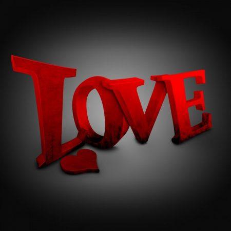 بحبك احبك بالانجليزي