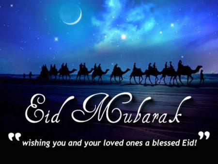 عيدالفطر المبارك (1)