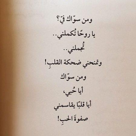 خلفيات ورمزيات حب جميلة جدا روعة (3)