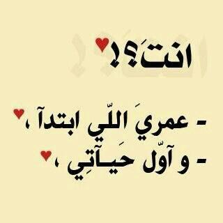 رمزيات حب جديدة (3)