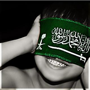 خلفيات ورمزيات العيد الوطني للمملكة العربية السعودية 1437 2016 ميكساتك