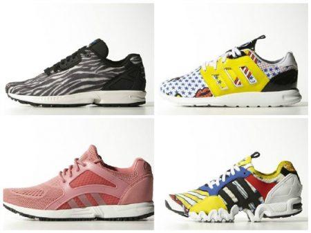احذية اديداس الجديدة  (2)