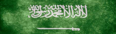 اجمل رمزيات علم السعودية (3)