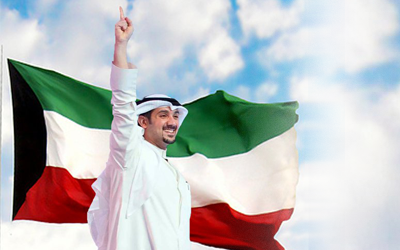 اجمل صور عن علم الكويت (1)