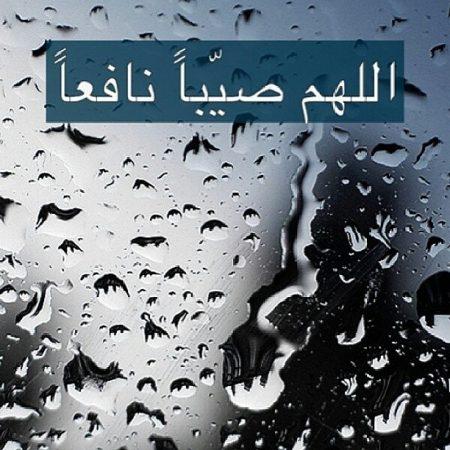 احلي صور رمزيات مكتوب عليها عن المطر (4)