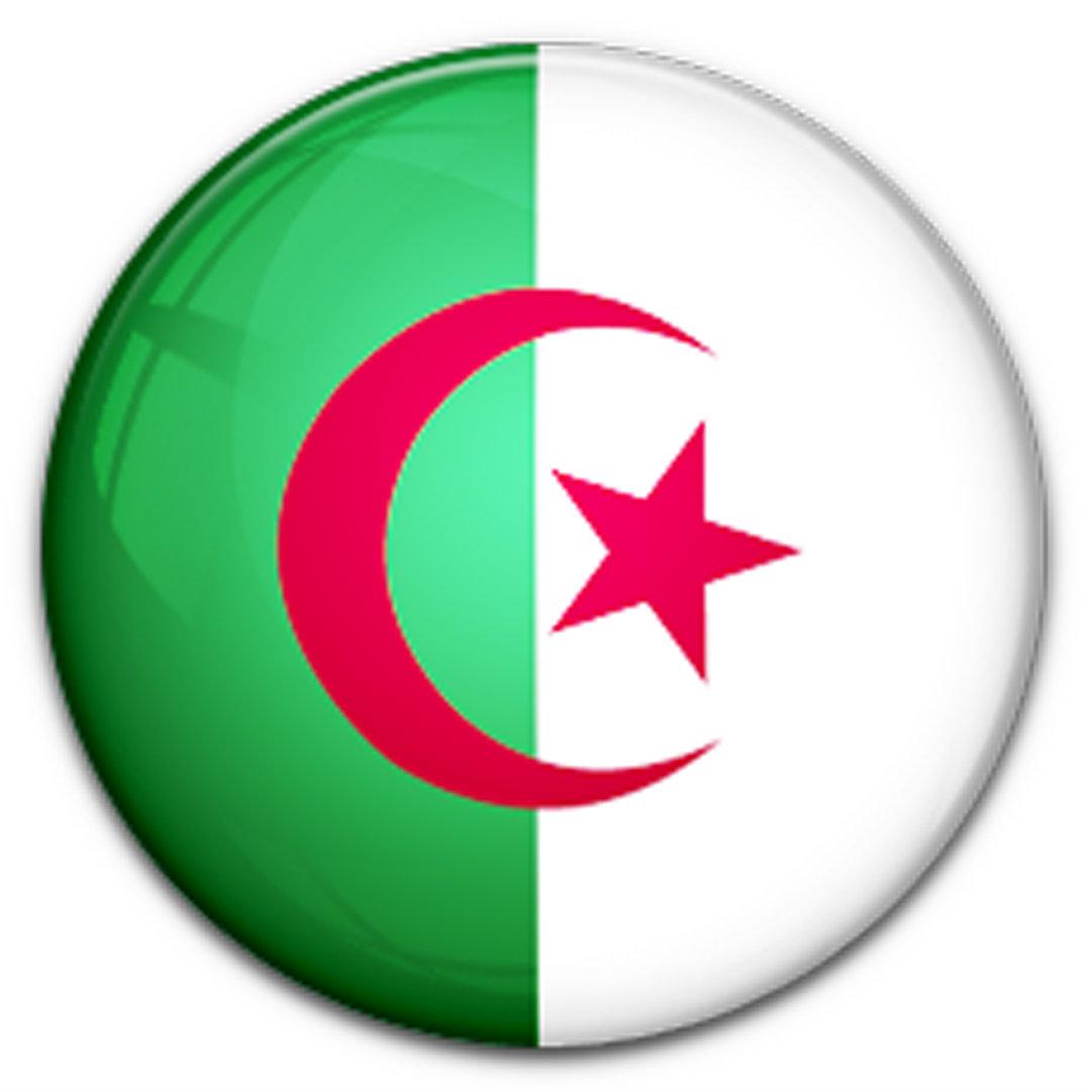 ... الجزائر علم بجودة عالية (3)