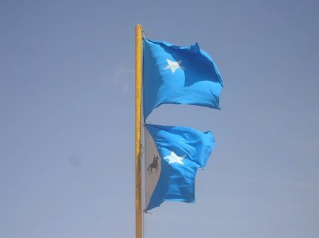 الصومال علم