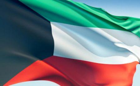 الكويت (2)