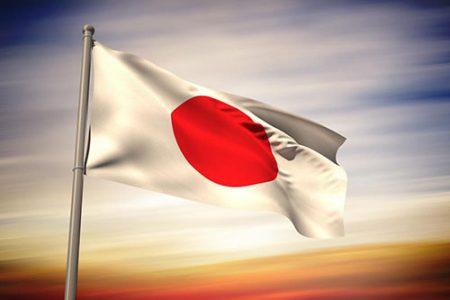 اليابان علم ابيض واحمر (1)